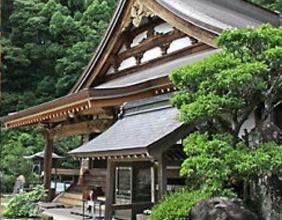 花の寺 應聖寺