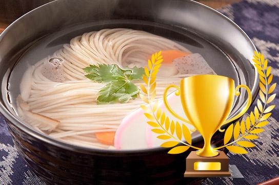 食品流通局長賞 受賞